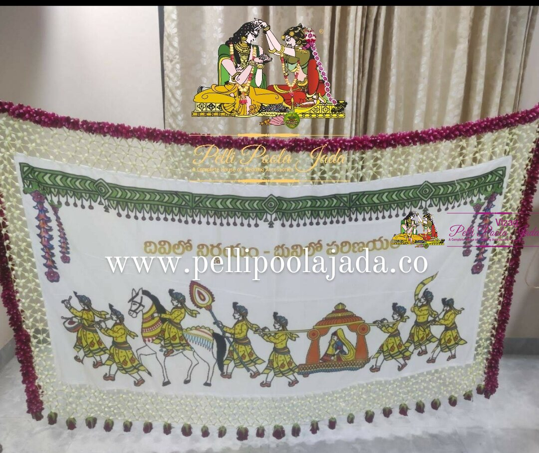 COMBINATION OF FABRIC AND FLORAL ADDUTERA